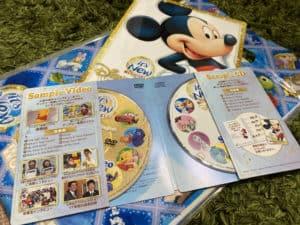 ディズニー英語システムサンプルDVD・CD