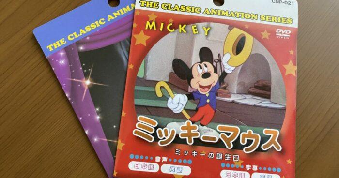 100円DVD